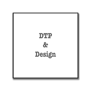 DTP and Design